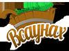 http://krasnoyarsk.vsaunah.ru/