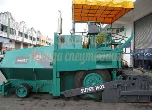 Асфальтоукладчик Vogele Super 1502